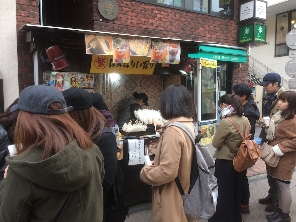 鎌倉小町通り はんなりいなり