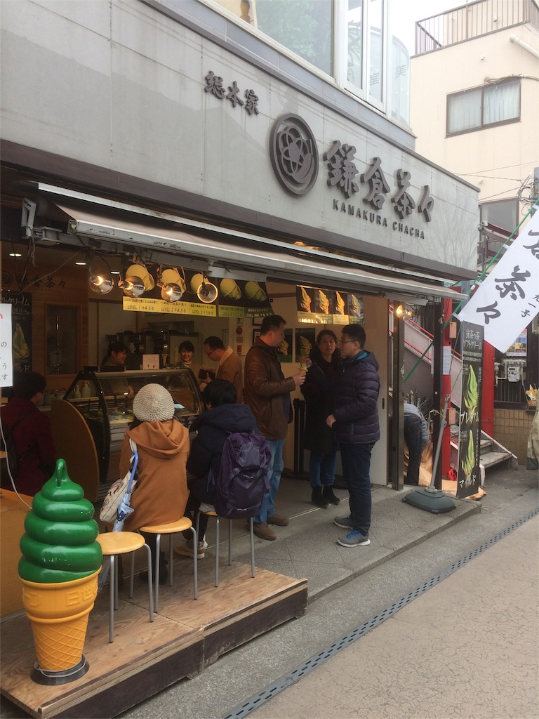 鎌倉小道通り 鎌倉茶々