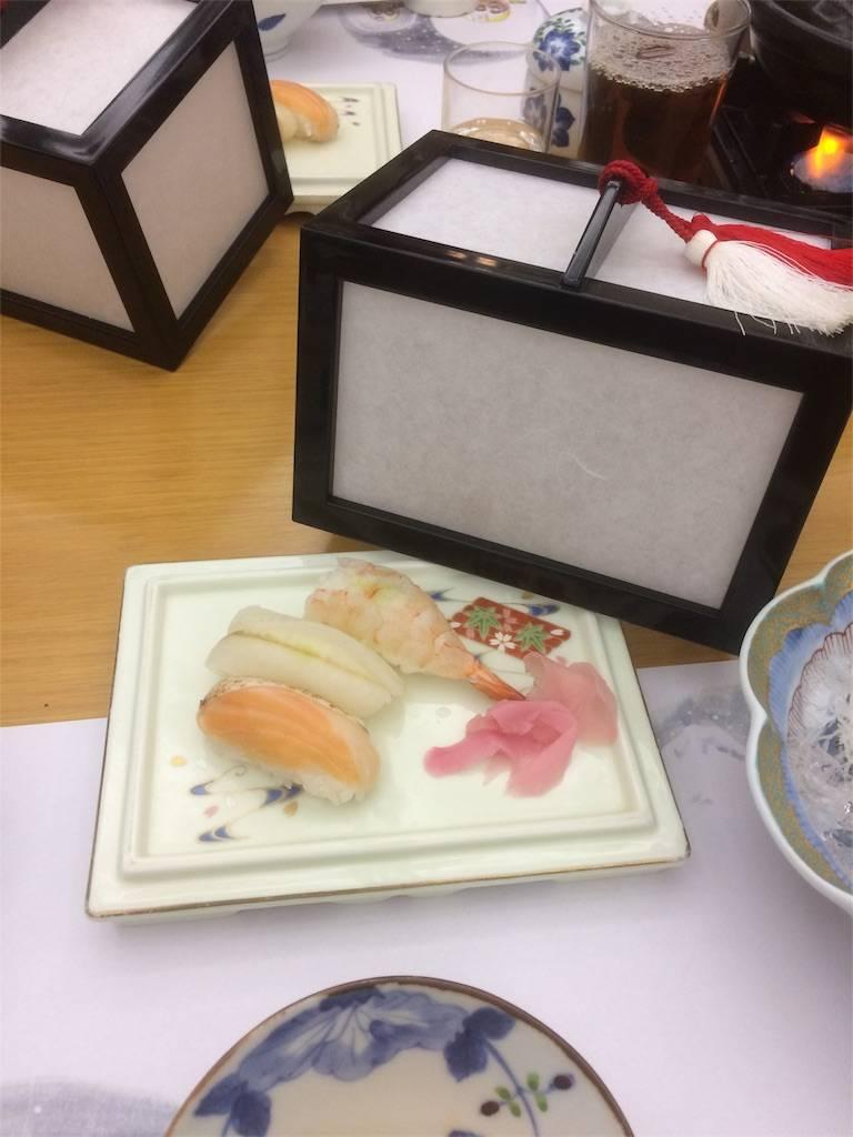 KKR湯沢ゆきぐに お寿司