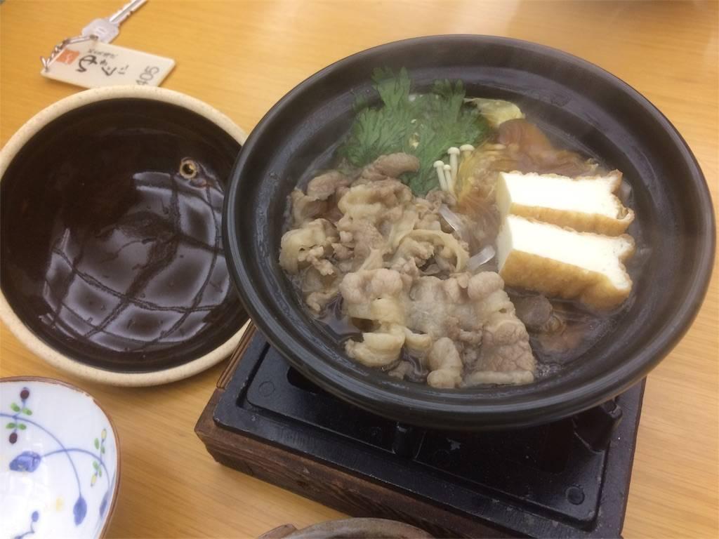 KKR湯沢ゆきぐに すき焼き