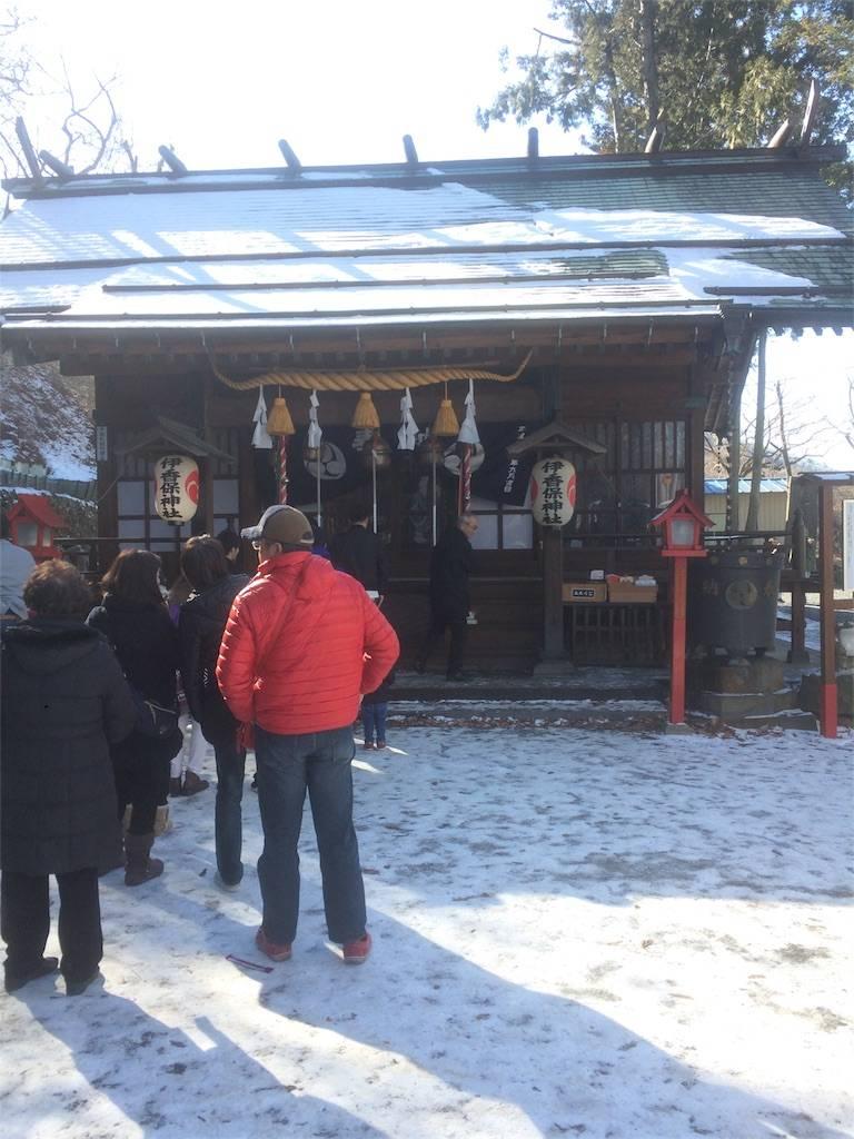 伊香保 神社