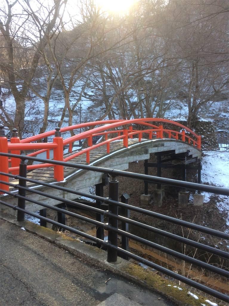 伊香保 河鹿橋