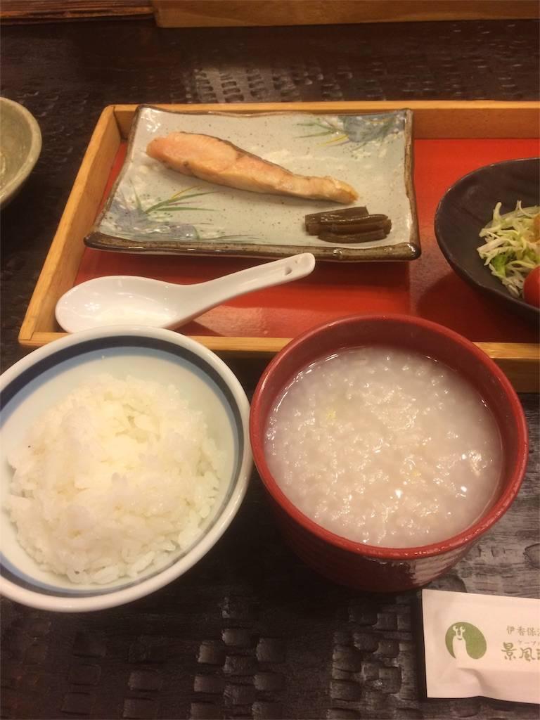 伊香保温泉 かのうや 白米とお粥