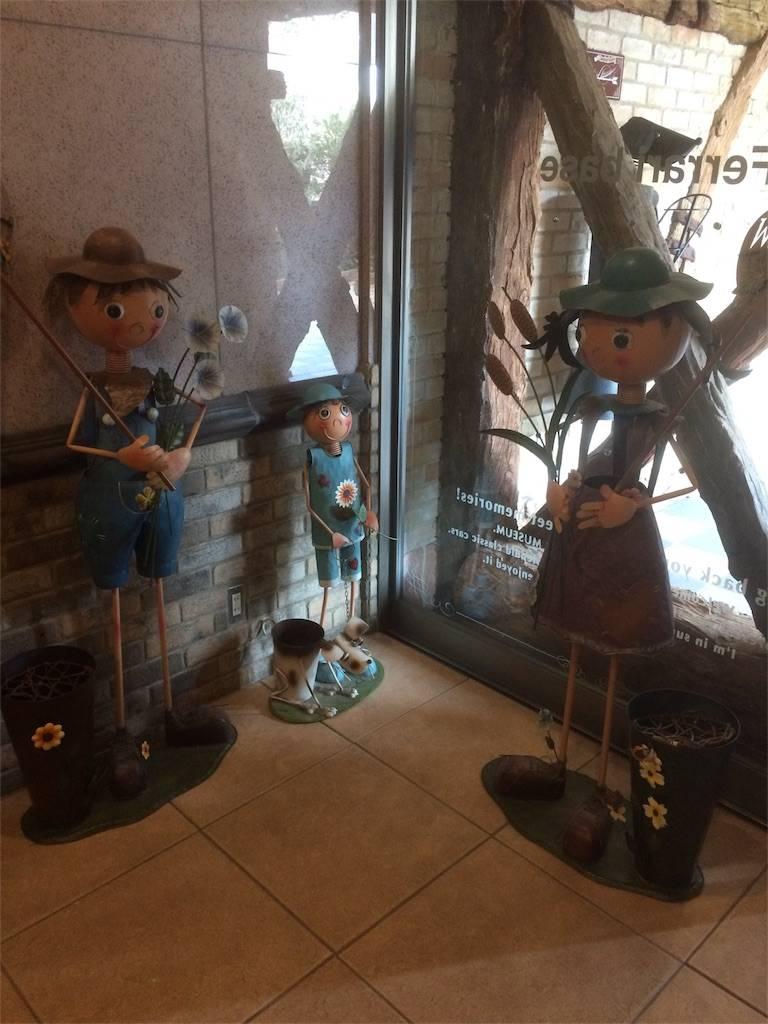 伊香保 おもちゃと人形 自動車博物館 エントランス