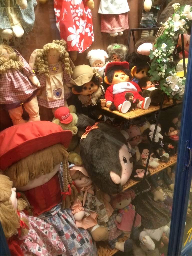 伊香保 おもちゃと人形 自動車博物館 モンチッチ