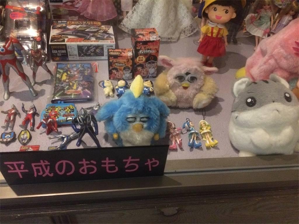 伊香保 おもちゃと人形 自動車博物館 平成のおもちゃ