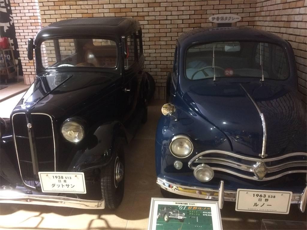 伊香保 おもちゃと人形 自動車博物館 伊香保タクシー