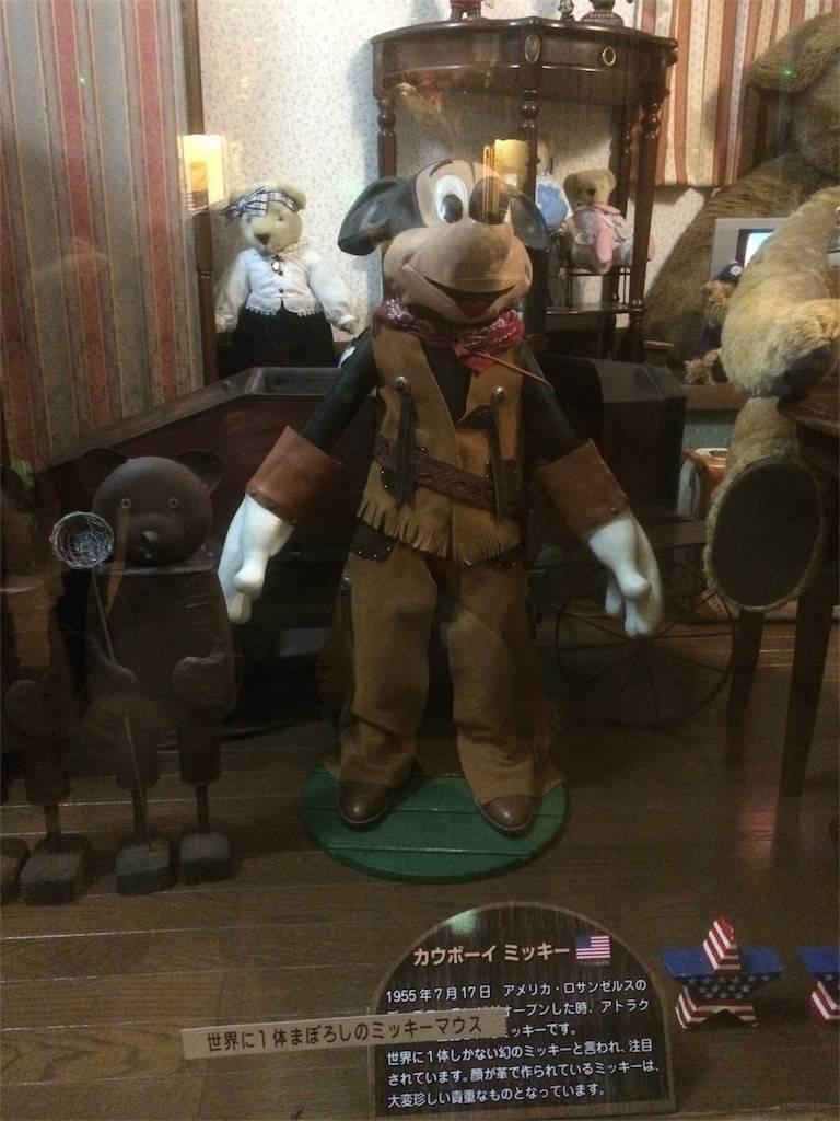 伊香保 おもちゃと人形 自動車博物館 世界に1つのミッキー