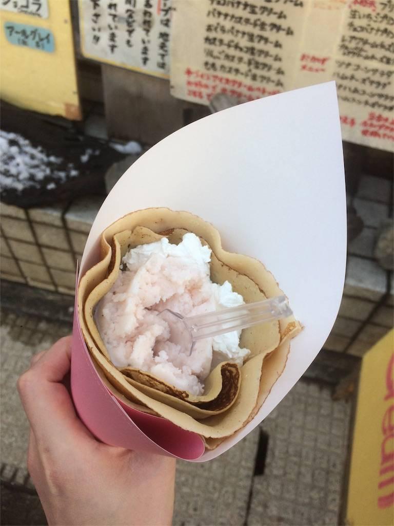 赤倉温泉 ジェラートオークラ ジェラート