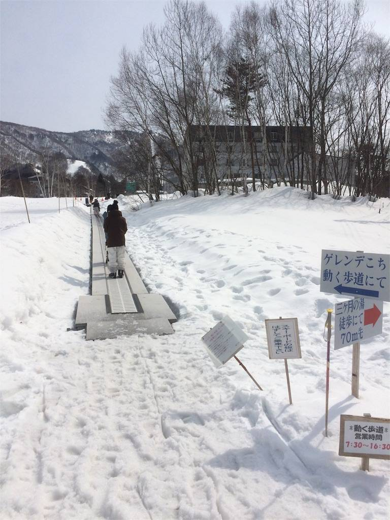 竜王スキーパーク 歩く歩道