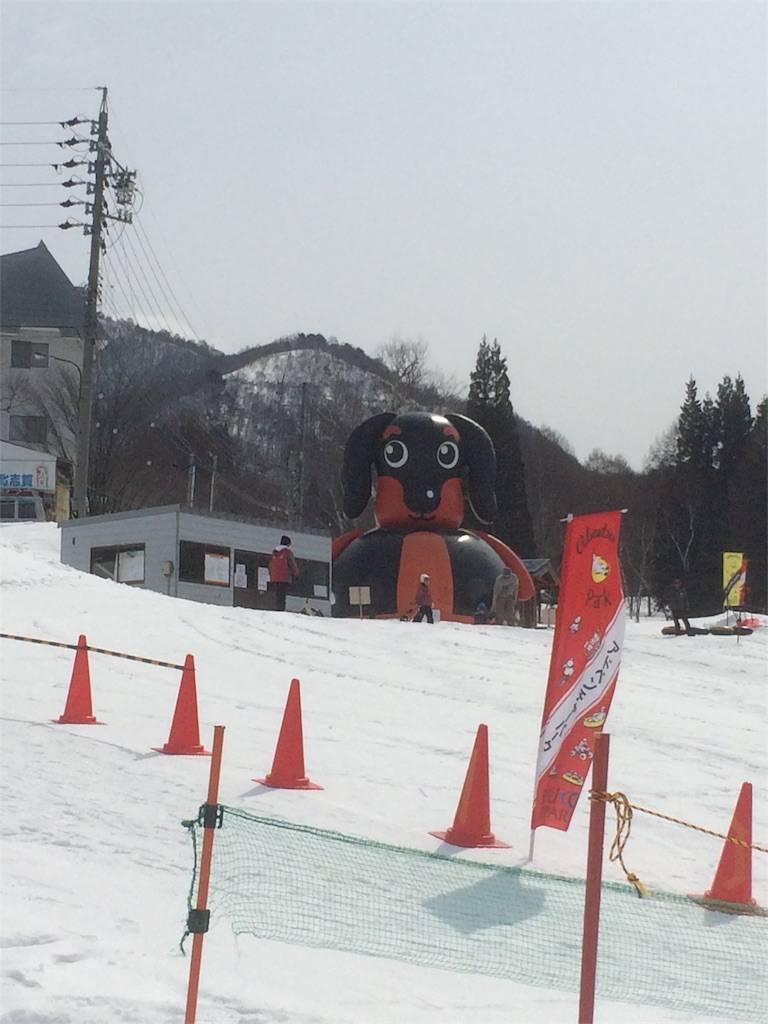竜王スキーパーク キッズスペース