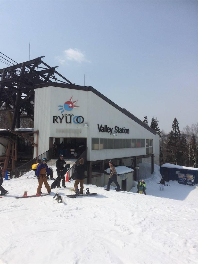 竜王スキーパーク ゴンドラ