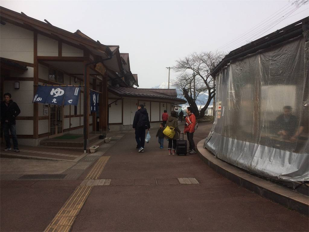 湯田中駅 楓の湯