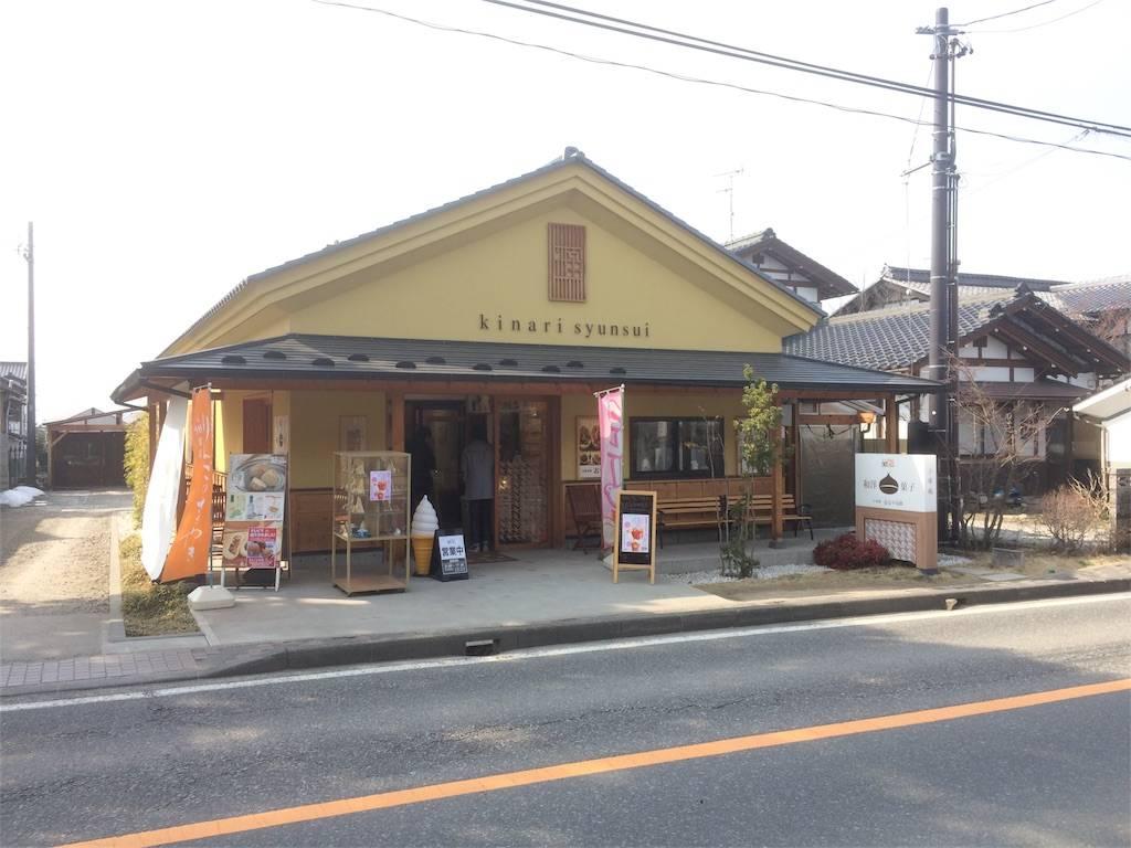 長野県 竹風堂 近隣