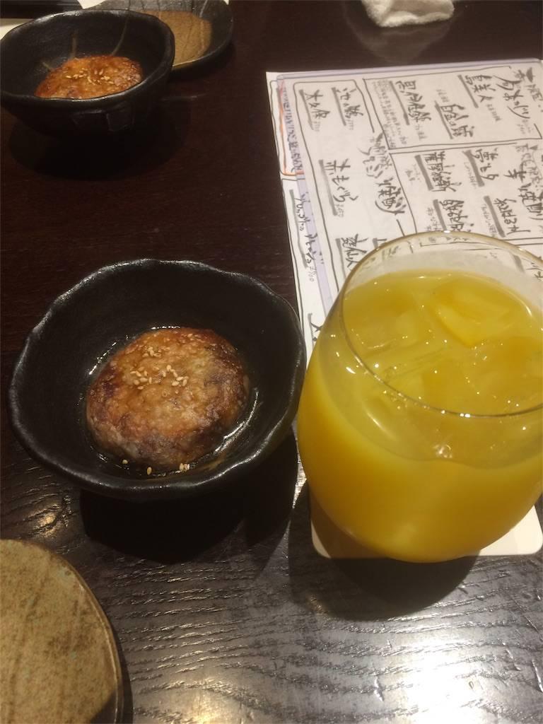 株主優待 ジェイグループ 芋蔵 お通し