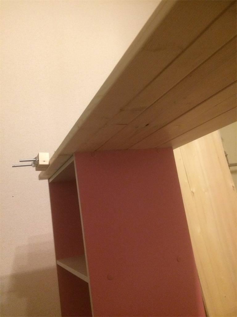 DIY カウンターキッチン 天板製作3