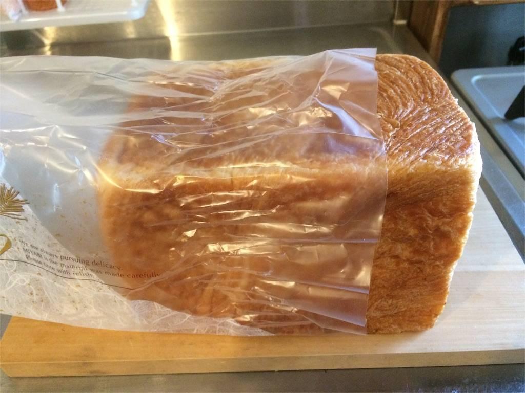 株主優待 みやびのパン デニッシュ食パン