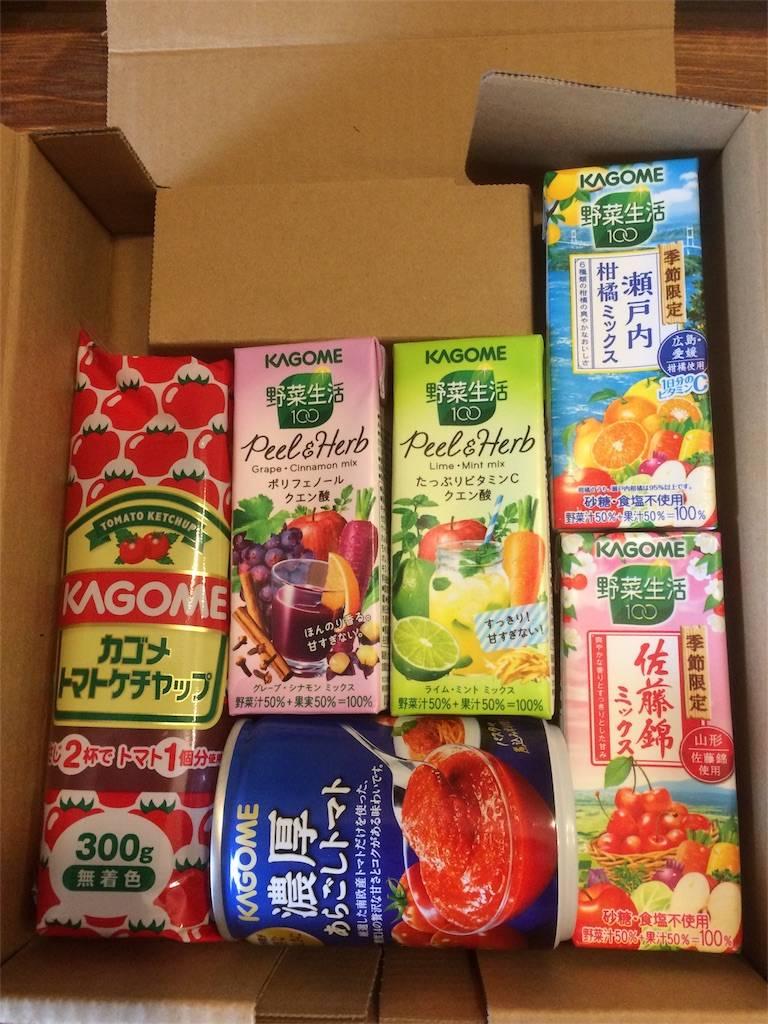 株主優待 カゴメ 商品詰め合わせ 2017年