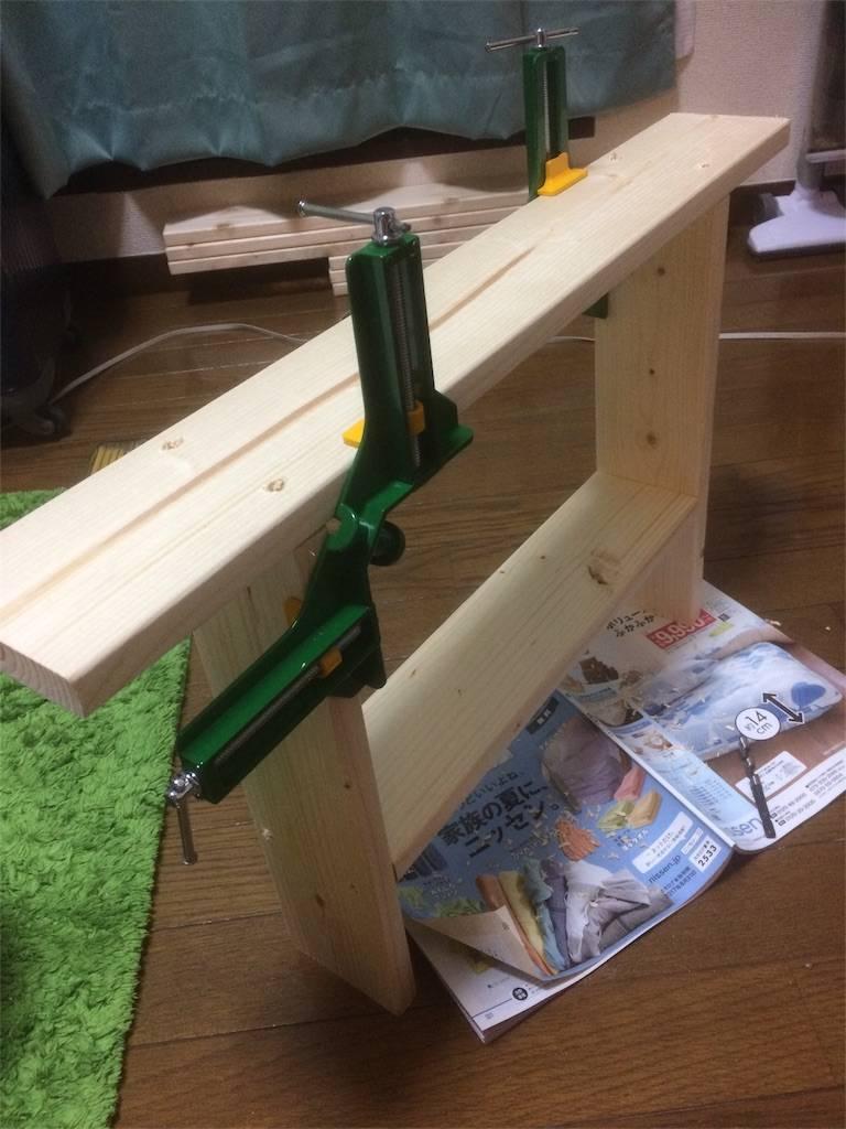 DIY 調味料ラック 内枠2