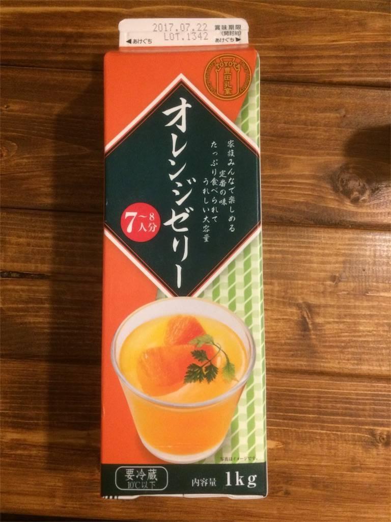 業務スーパー 牛乳パックデザート オレンジゼリー