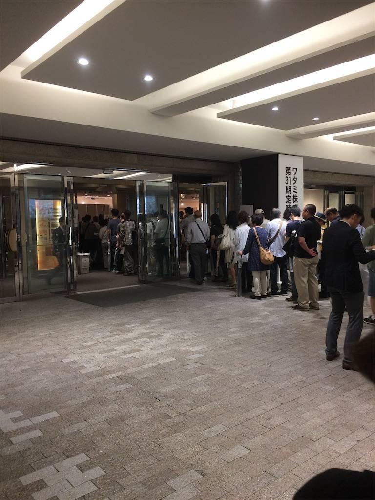 株主総会 ワタミ