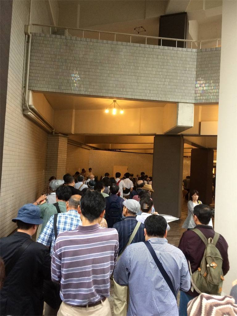 株主総会 ワタミ 長蛇の列
