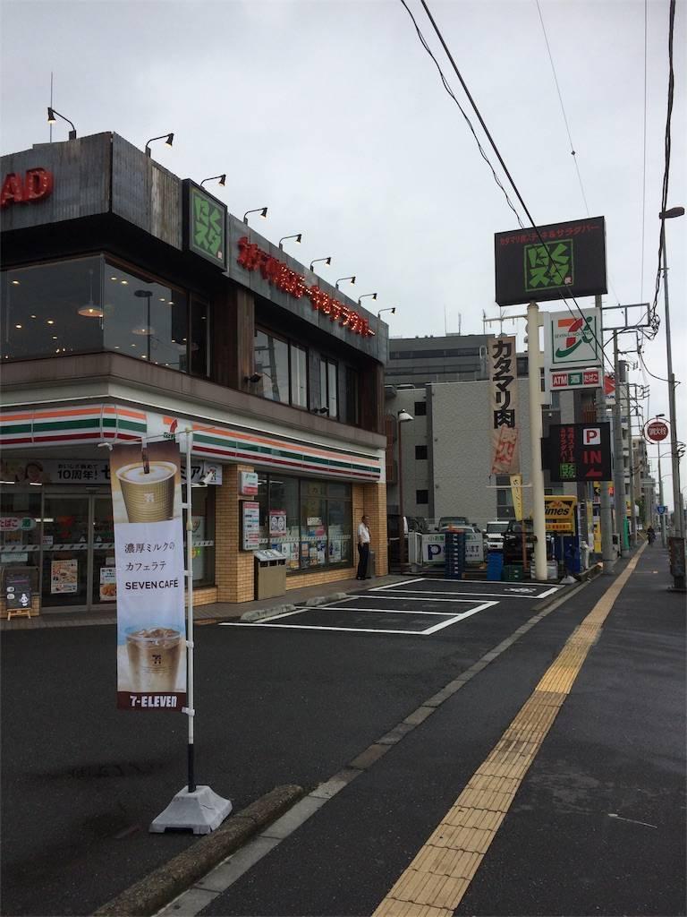 株主優待 ワタミ にくスタ