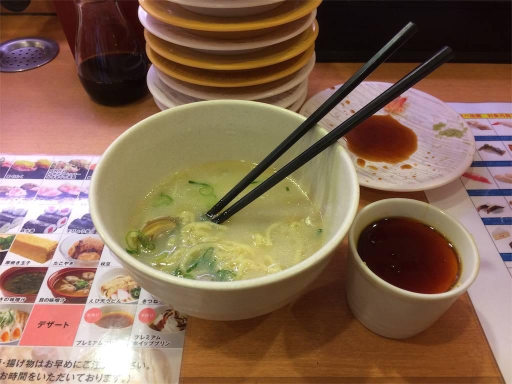 f:id:chip_dale165:20170627012728j:plain株主優待 かっぱ寿司 食べ放題 ラーメン