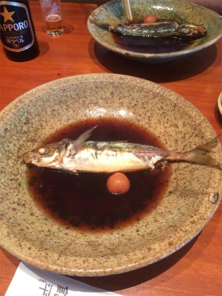 KITTE 丸の内 銀平 アジの煮魚