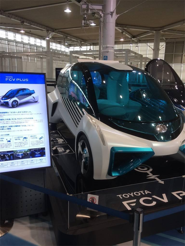 お台場 トヨタ MEGA WEB 水素 自動車