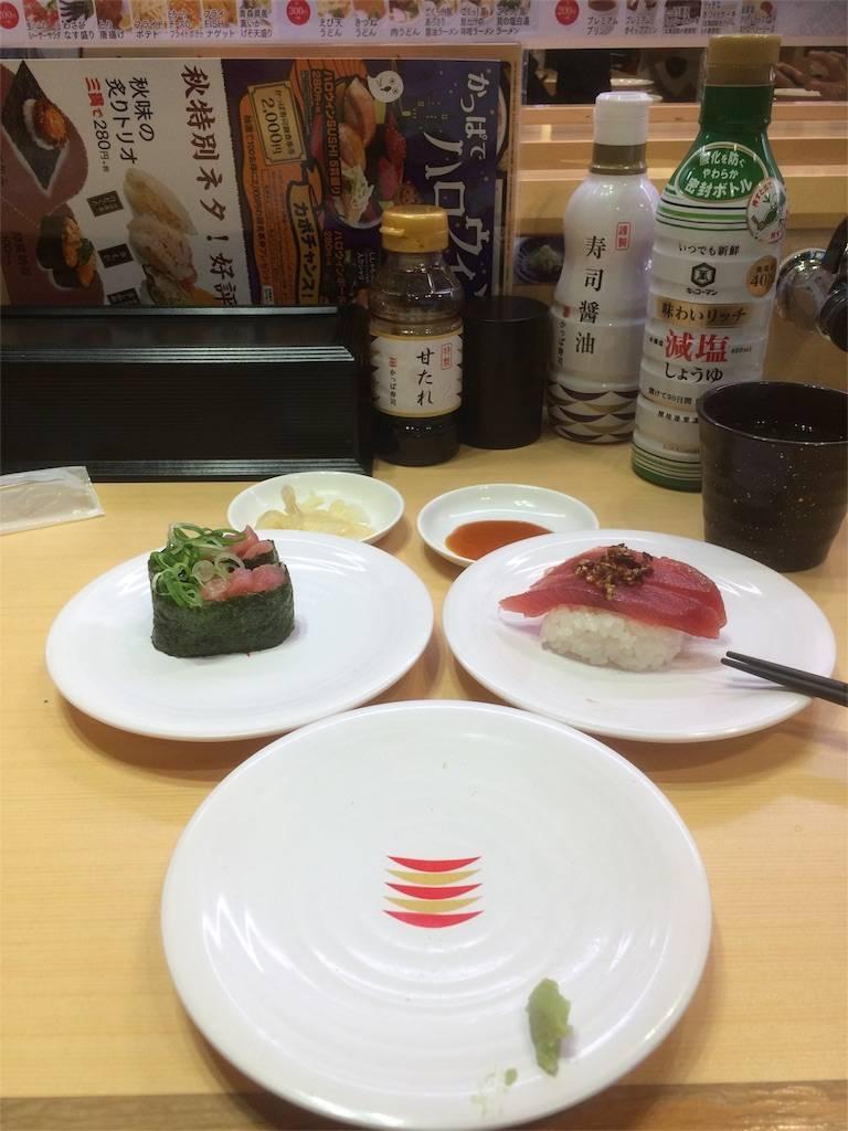 かっぱ寿司 お皿 リニューアル