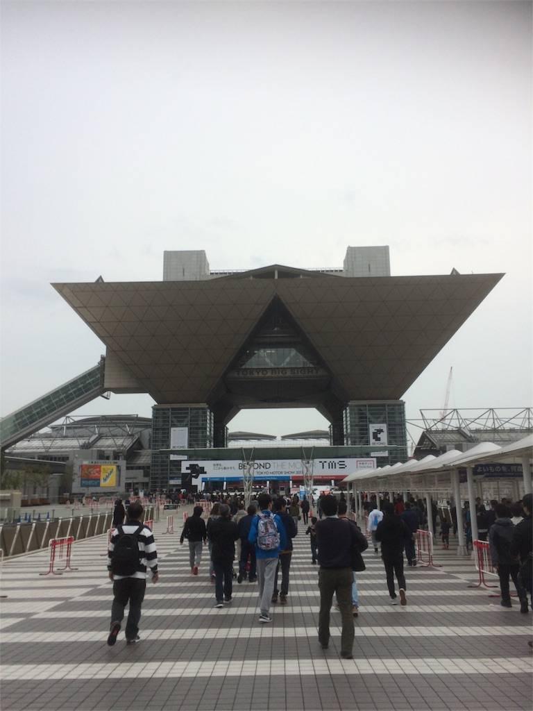 東京モーターショー2017 東京ビッグサイト