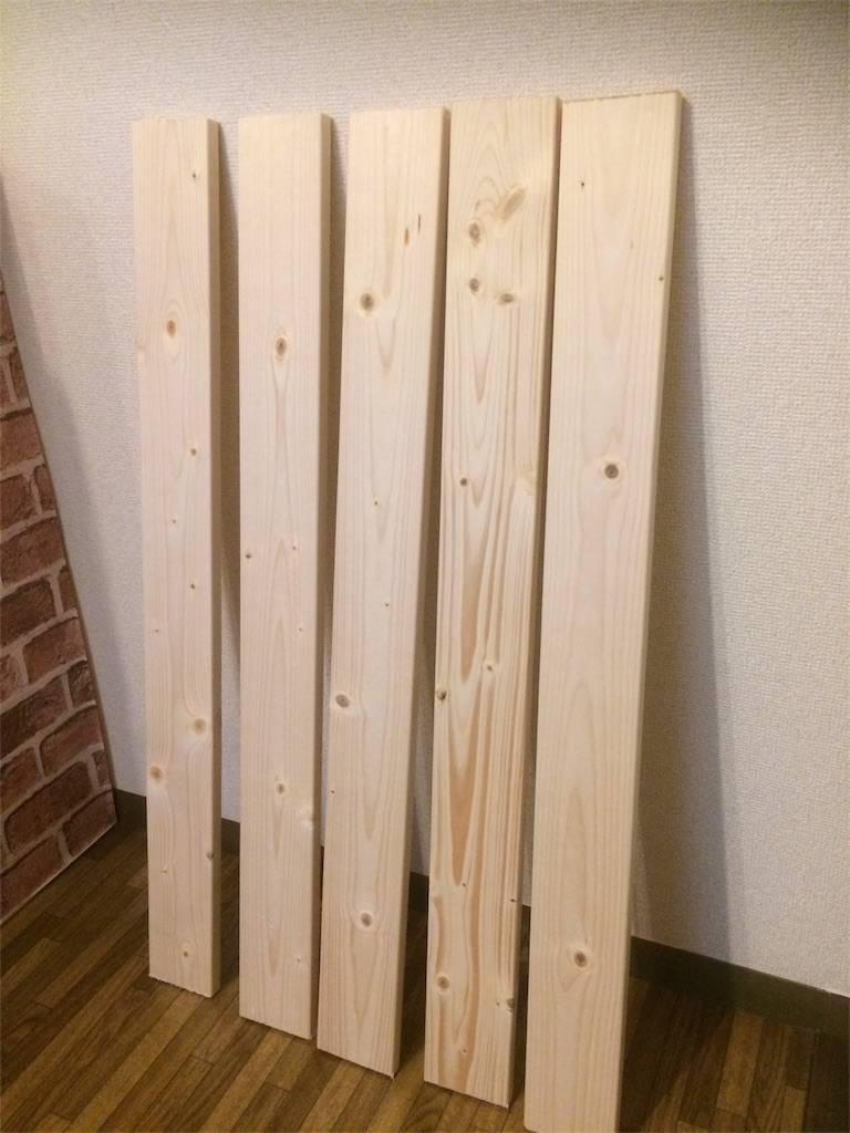 DIY ウォールダイニングテーブル 棚板 天板用