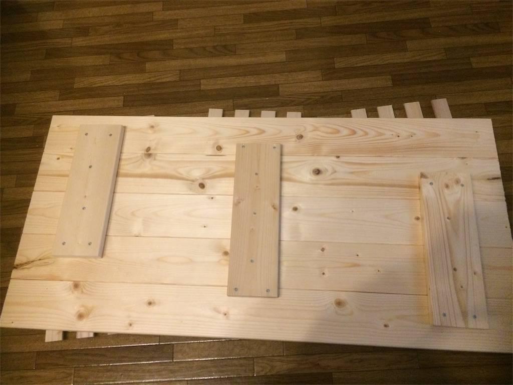 DIY ウォールダイニングテーブル 天板作り 補強