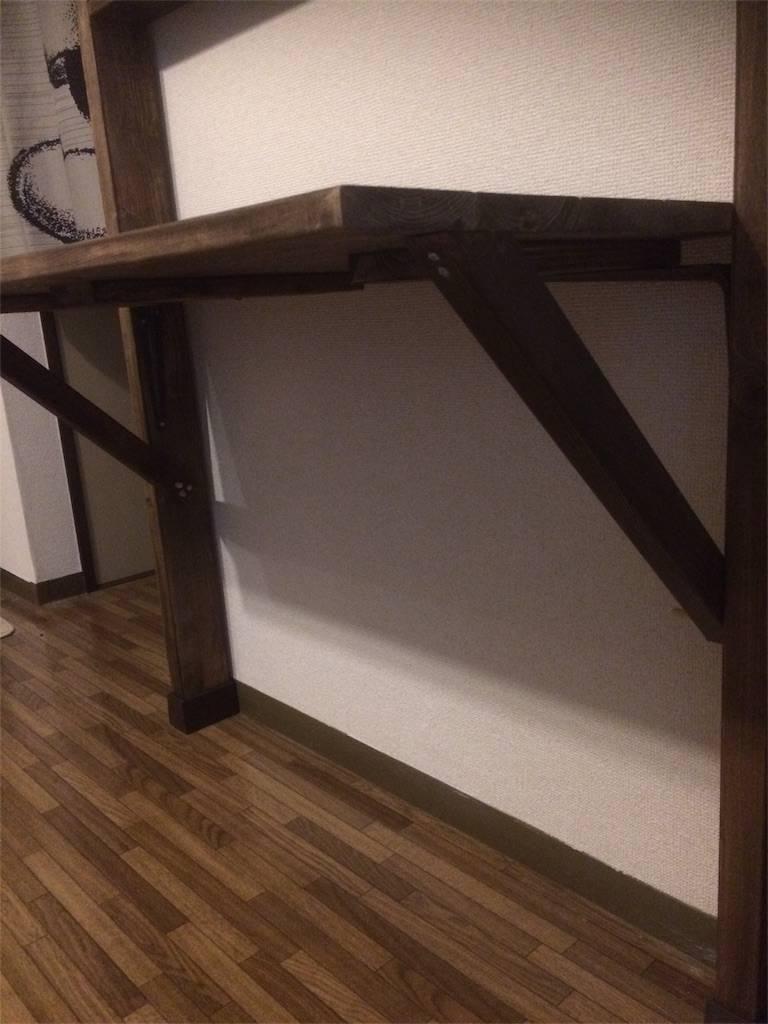 DIY ウォールダイニングテーブル 天板 ぐらつき補正