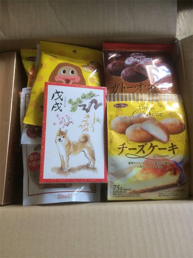 株主優待 正栄食品工業 お菓子の詰め合わせ