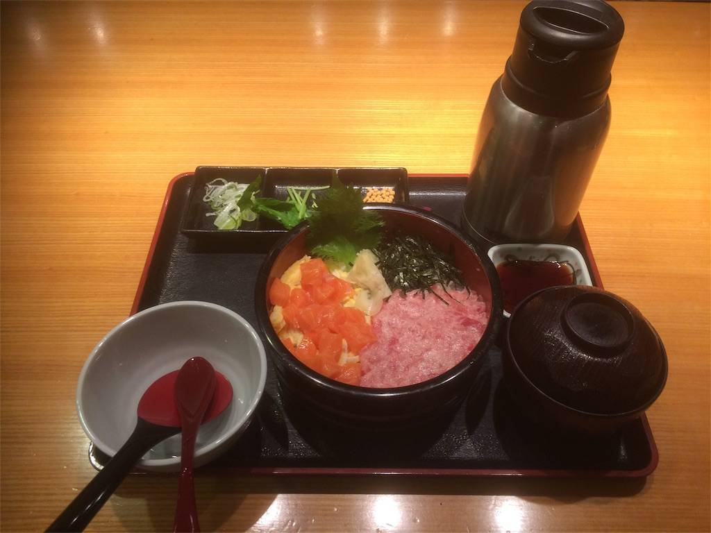 株主優待 テンアライド おひつごはん シャケ