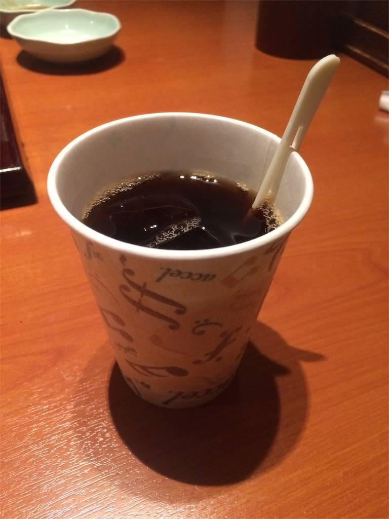 株主優待 かんなん丸 庄や セルフコーヒー