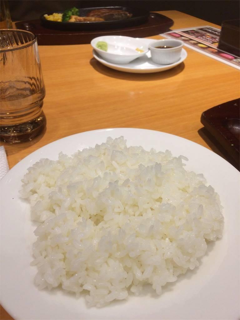 株主優待 コロワイド ステーキ宮 白いご飯