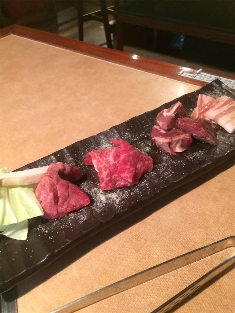 株主優待 ジー・テイスト 焼肉屋さかい 4種盛り