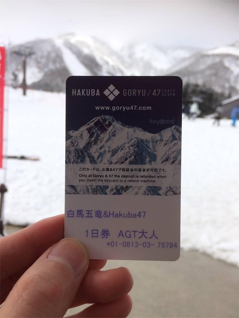 長野 白馬五竜 Hakuba47 ゲレンデ スノーボード