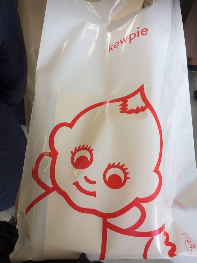株主総会 キユーピー 2018年 お土産
