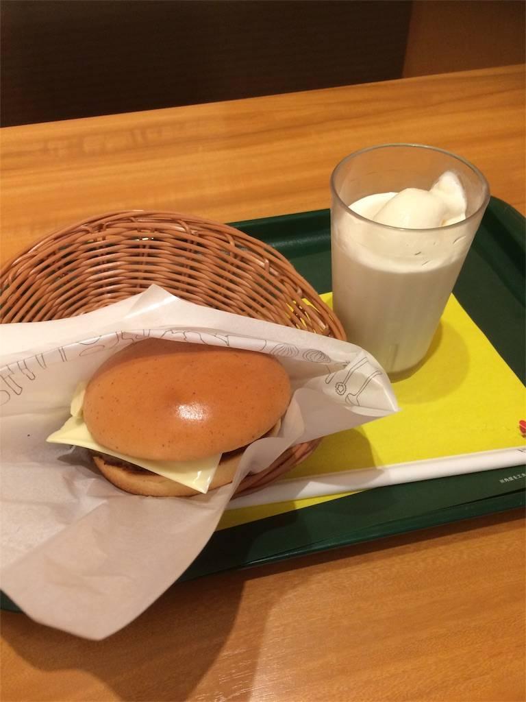 株主優待 モスフード モスバーガー チーズバーガーとモスシェイク 2018年