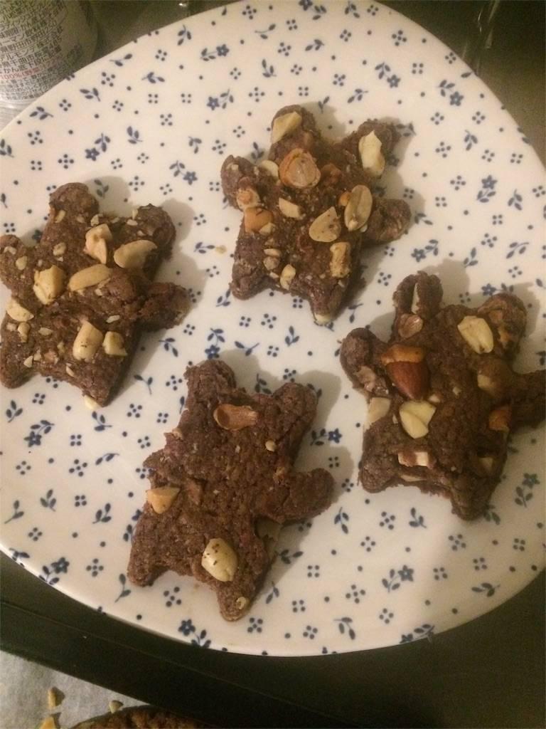 えもじょわ チョコレートクッキー クマさん