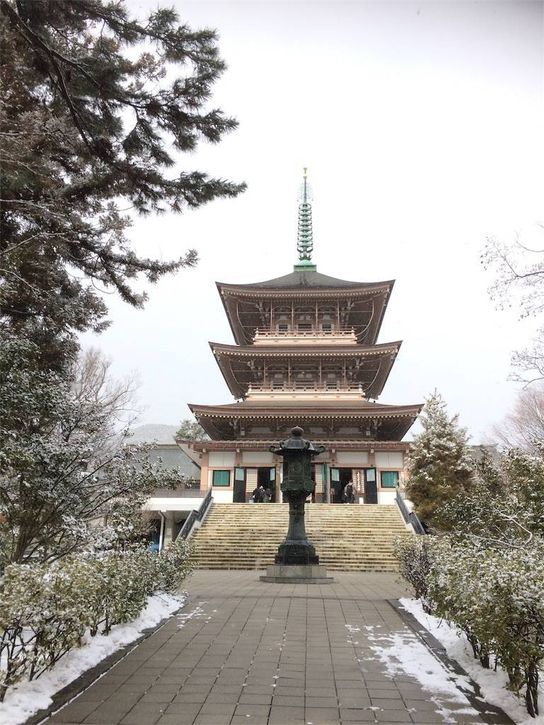 長野 善光寺 資料館