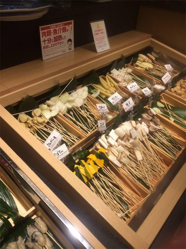 株主優待 フジオフードシステム 串家物語 野菜
