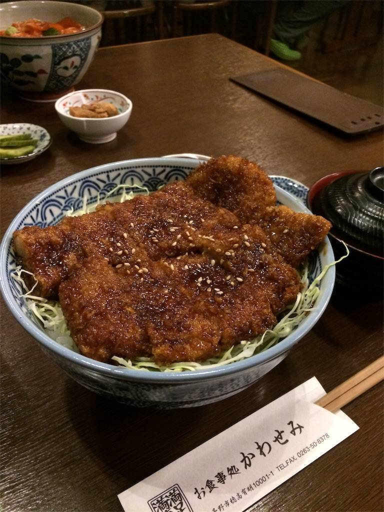 長野旅行 お食事処 かわせみ ソースカツ丼