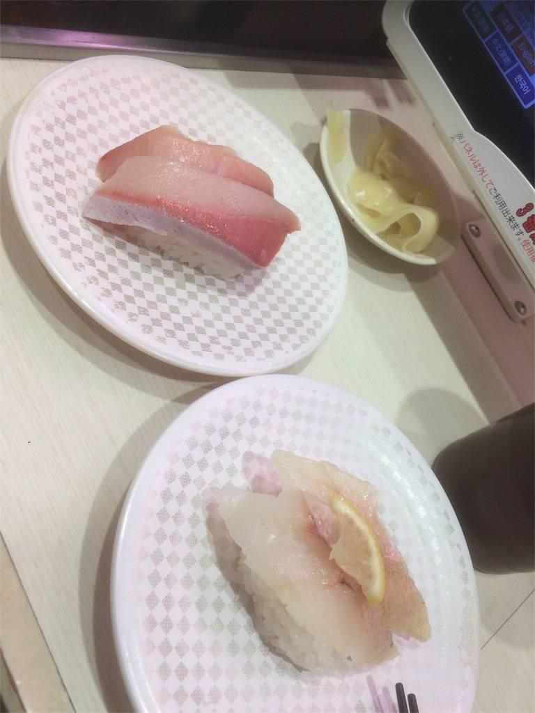 株主優待 JBイレブン 魚べい 寿司ネタ