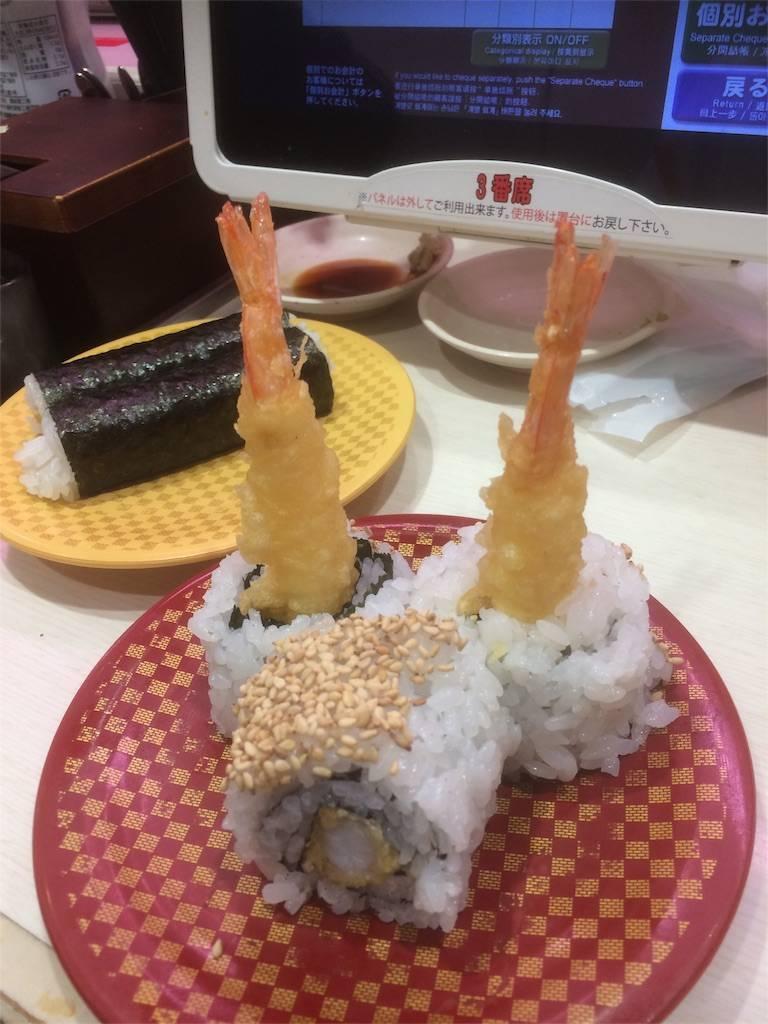 株主優待 JBイレブン 魚べい 寿司ネタ エビ天ロール
