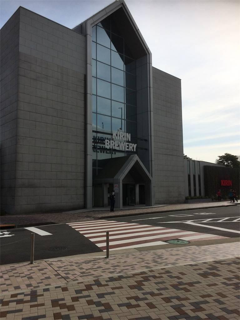 横浜 キリンビール工場 2018年